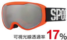 5.F:Shiny ORANGE  L:ORANGE/SILVER mirror