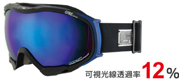 2.F:Mat BLACK L:BROWN pola/BLUE Revo mirror