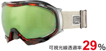 2.F:CLEAR BROWN DEMI  L:GREEN CORE mirror