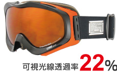 3.F:Mat BLACK  L:ORANGE CORE mirror