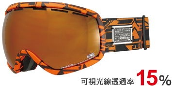 1.F:Mat Neon ORANGE print  L:ORANGE CORE mirror
