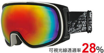 1.F:Shiny WHITE/Mat BLACK  L:ORANGE /RED Revo mirror